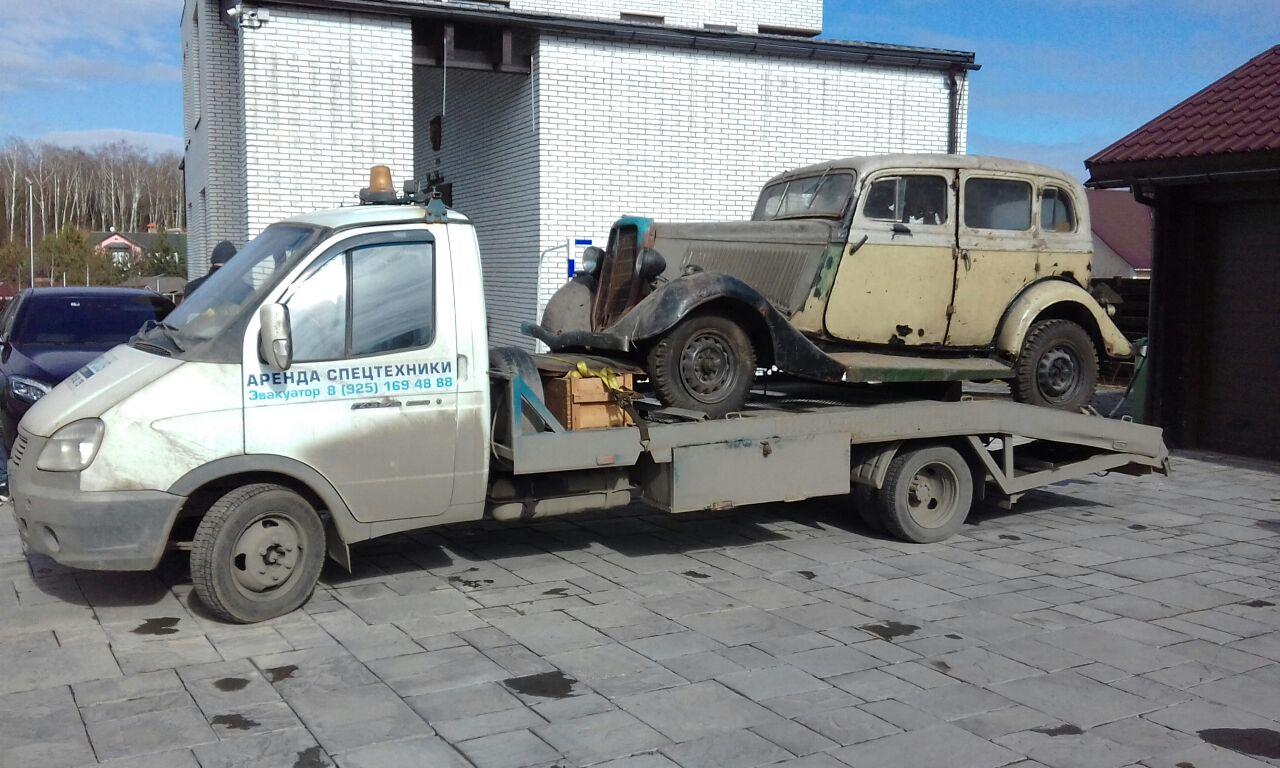 Эвакуатор Солнцево evroplus.moscow