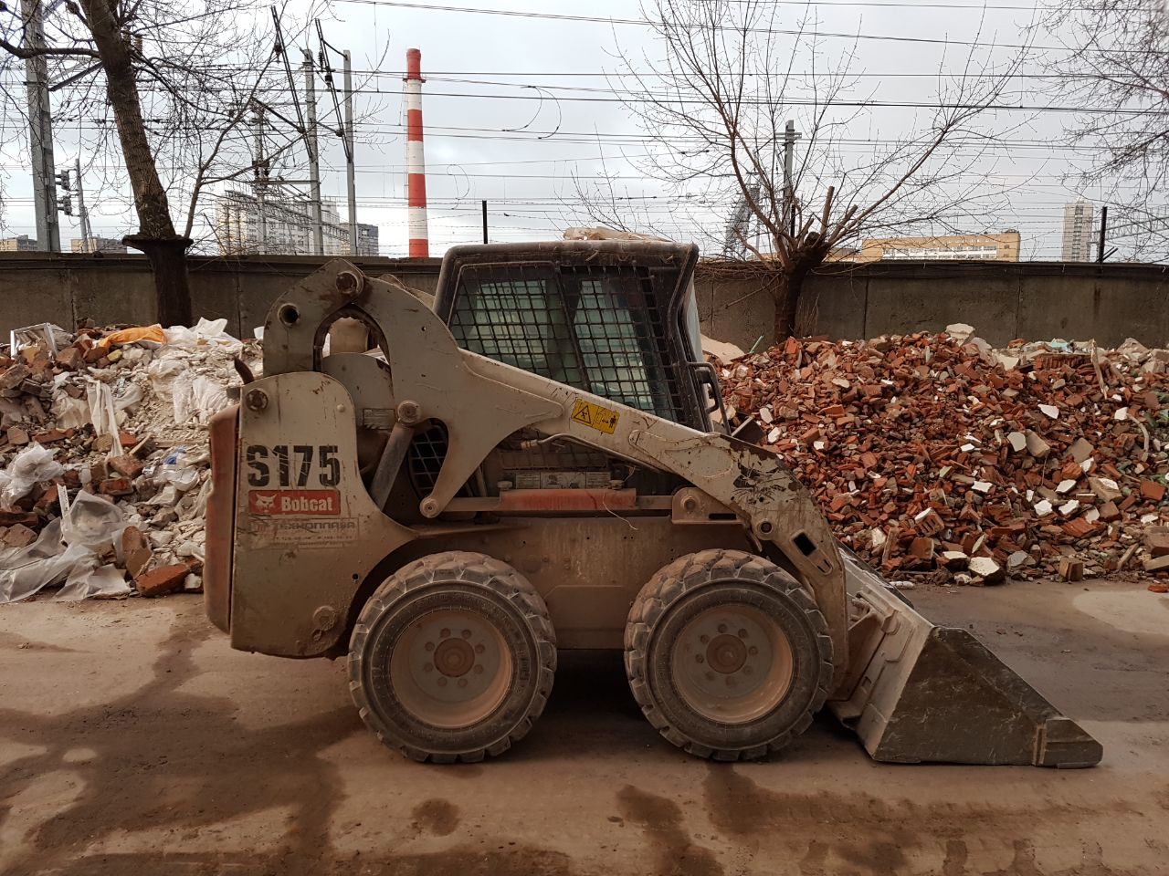Аренда Мини-погрузчик Bobcat S175/H