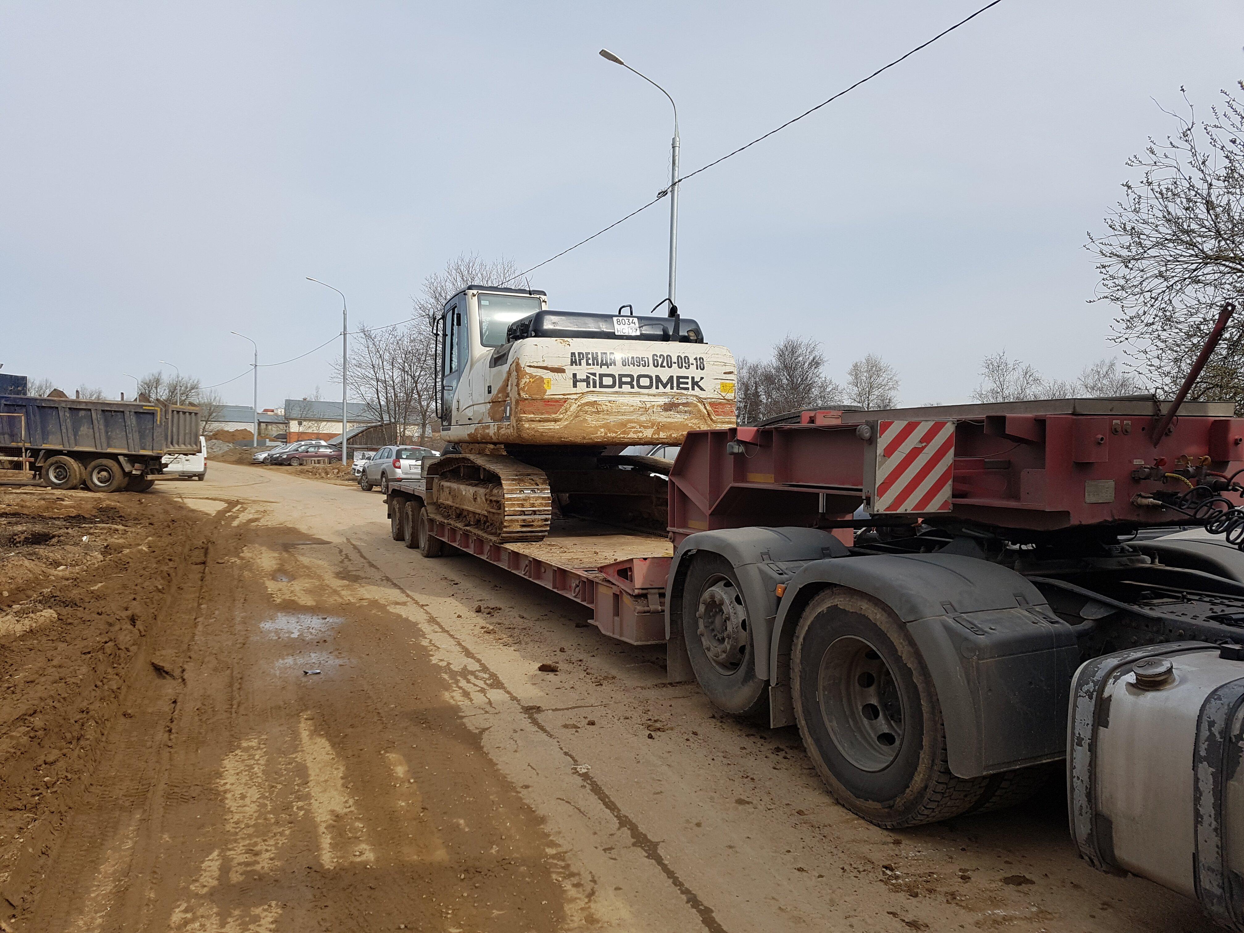 Аренда трала, низкорамной платформы evroplus.moscow
