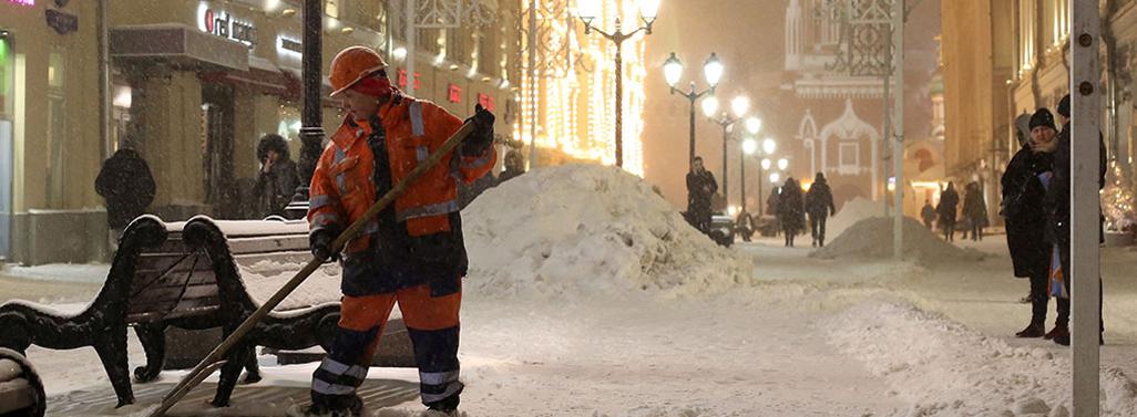 Уборка снега в Москве evroplus.moscow